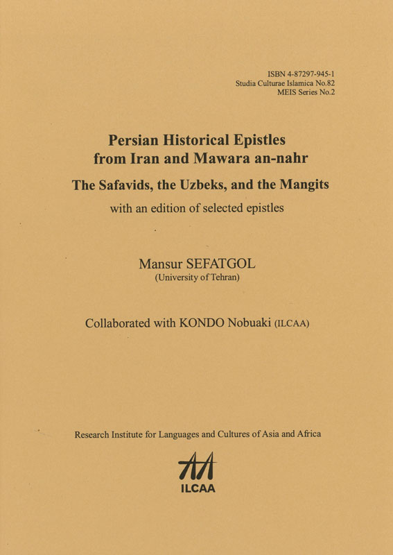 Persian Historical Epistles from Iran and Mawara an-nahr The Safavids, the Uzbeks, and the Mangits