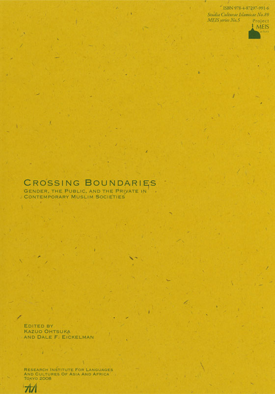Crossing Boundaries Gender, the Public, and the Private in Contemporary Muslim Societies