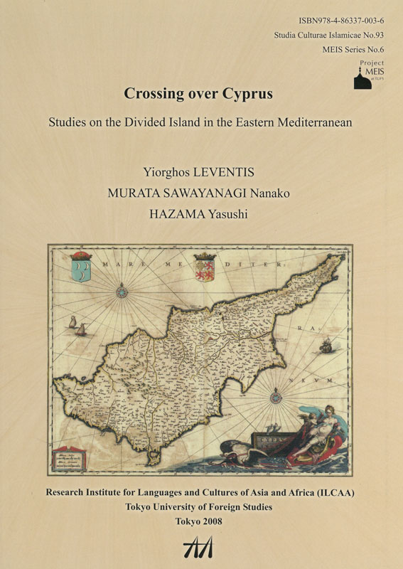 Crossing over Cyprus Studies on the Divided Island in the Eastern Mediterranean