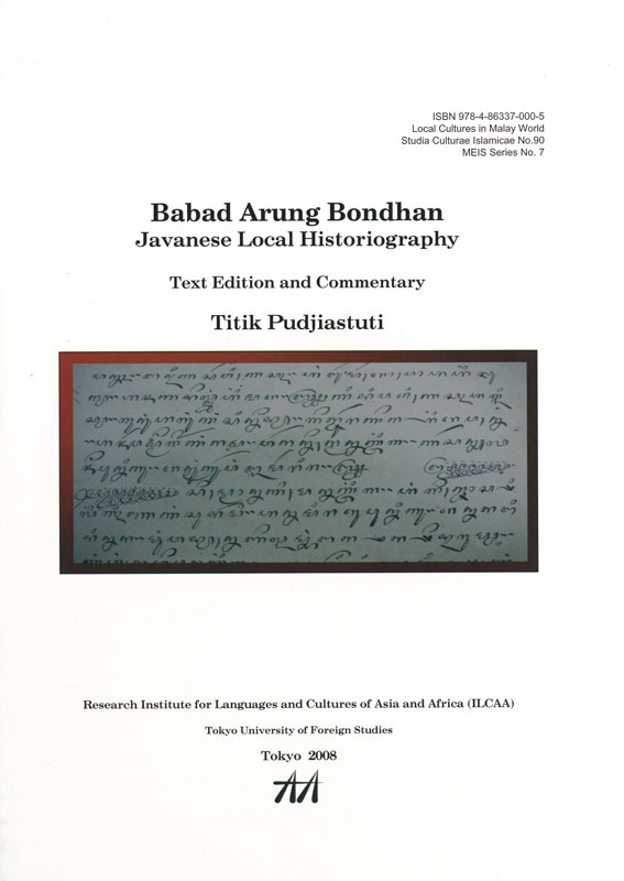 Babad Arung Bondhan Javanese local historiography text edition and commentary