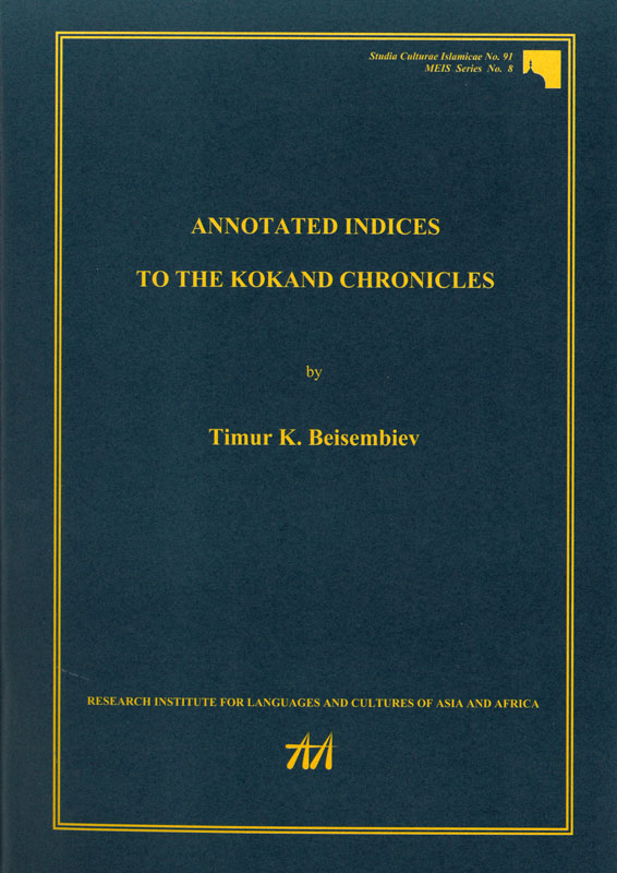 Annotated Indices to the Kokand Chronicles