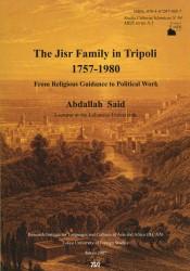 The Jisr Family in Tripoli 1757-1980