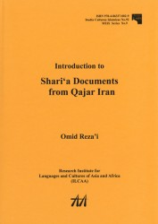 Introduction to Shari'a Documents from Qajar Iran
