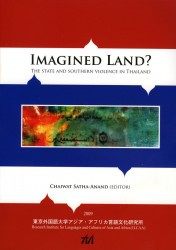 Imagined land? The state and southern violence in Thailand