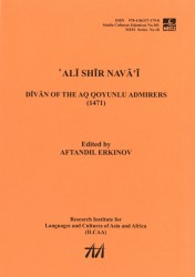 Dīvān of the Aq Qoyunlu admirers (1471)