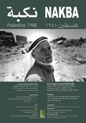 NAKBA - Palestine 1948