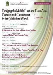 International Workshop Bridging the Middle East and East Asia: Borders and Coexistence in the Globalised World