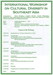 International Workshop on cultural Diversity in Southeast Asia